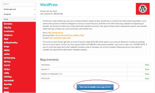 fantastico-wordpress